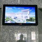 BÁO GIÁ QUẢNG CÁO LCD THANG MÁY TẠI TP HCM